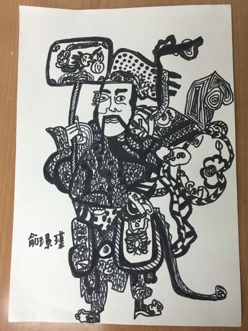 俞瑾璟 虹口区长青学校二2班_conew1.jpg