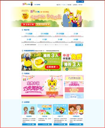 qiaohu_link.png